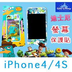 【UNIPRO】 iPhone 4/4S迪士尼 螢幕保護貼 怪獸大學 史迪奇 胡迪 維尼 泰瑞鴨