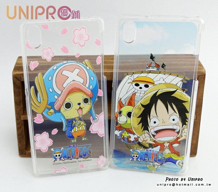 【UNIPRO】SONY Xperia Z2 D6503 航海王 海賊王 魯夫 One Piece 手機殼 軟殼 TPU