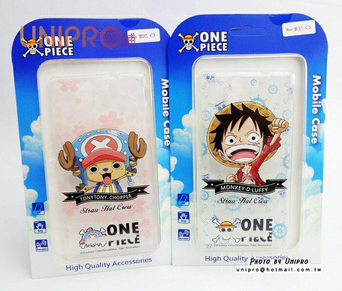 ~UNIPRO~SONY Xperia C3 D2533 航海王 One Piece 透明