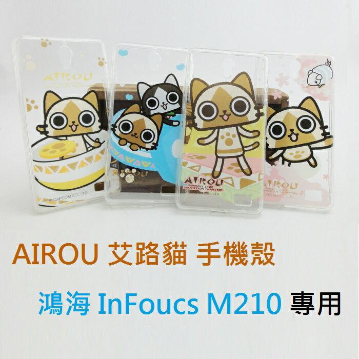 【UNIPRO】鴻海 Infocus M210  艾路貓 梅拉路 AIROU 超Q貓咪 透明 手機殼 保護套