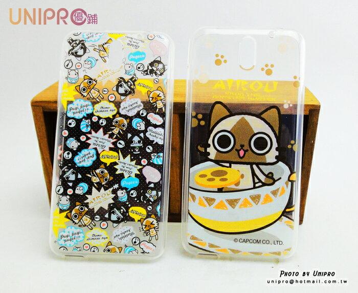 ~UNIPRO~HTC Desire 610 鴻海 Infocus M810 M320 艾