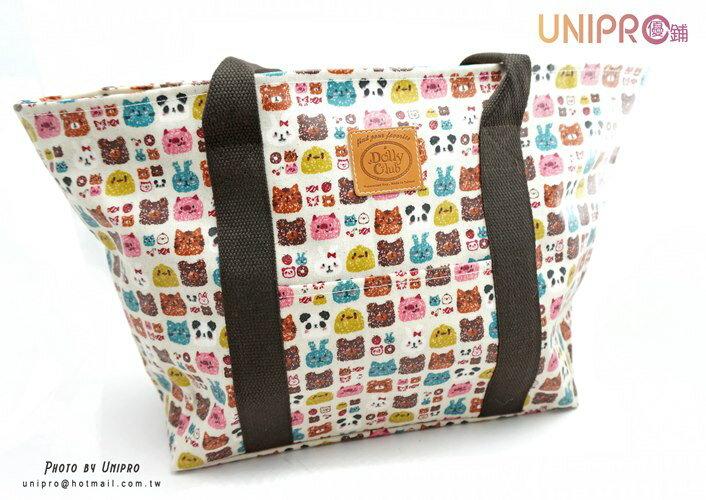 【UNIPRO】塗鴉動物方格 防水包 肩背包 媽媽包 旅行袋 MIT 台灣製 大容量 母親節禮物