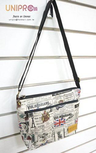 【UNIPRO】英倫風情 英國國旗 防水 斜背包 手提包 MIT 台灣製 2WAY