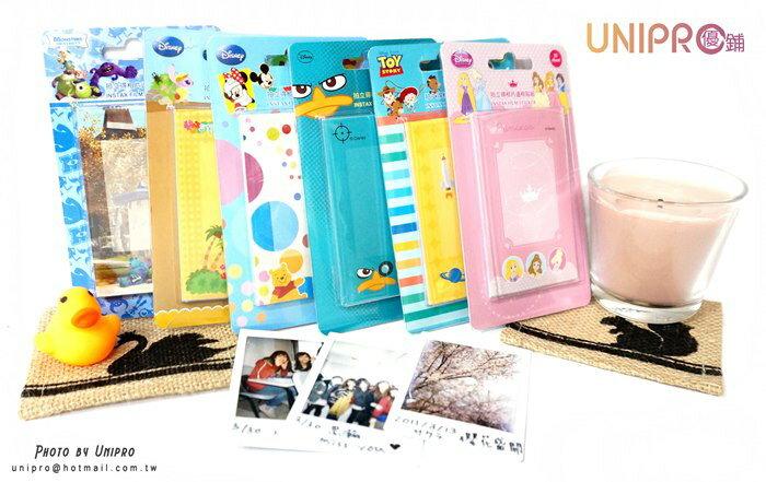 【UNIPRO】 迪士尼 公主系列 米奇&維尼 史迪奇 怪獸大學 玩具總動員 泰瑞鴨 拍立得 相片 框 貼紙
