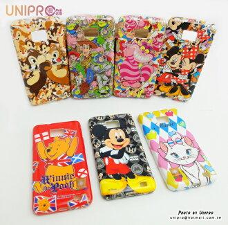 【UNIPRO】Samsung Galaxy S2 i9100 迪士尼 小熊維尼 奇奇蒂蒂 米奇 米妮 玩具總動員 瑪麗貓 妙妙貓 TPU 手機殼 保護套