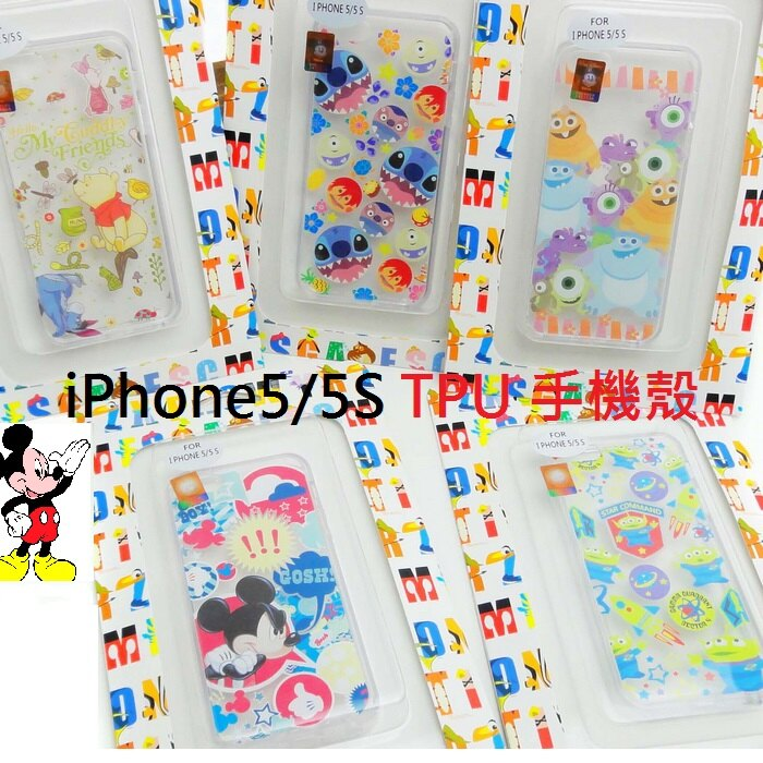 【UNIPRO】iPhone 5 5S 迪士尼卡通 米奇 怪獸大學 玩具總動員 小熊維尼 三眼怪 史迪奇 透明 TPU 手機殼 保護套