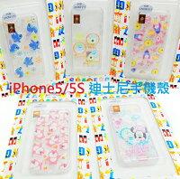小熊維尼周邊商品推薦【UNIPRO】iPhone 5 5S 迪士尼卡通 米妮 怪獸大學 小熊維尼 熊抱哥  透明 TPU 手機殼 保護套