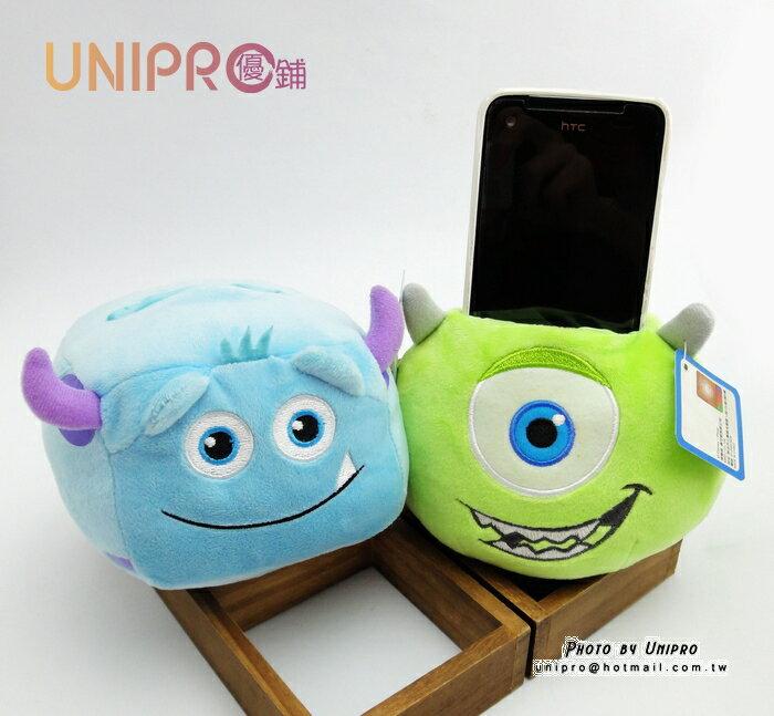 【UNIRPO】【買一送一】迪士尼 毛怪 大眼 絨毛 可愛造型 手機座 置物 擺飾 創意用品 正版授權