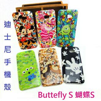 【UNIPRO】迪士尼 HTC Butterfly S 901e 三眼怪 米奇米妮 妙妙貓 奇奇蒂蒂 米奇手套 大眼 手機殼 保護套 TPU 軟殼 蝴蝶機S