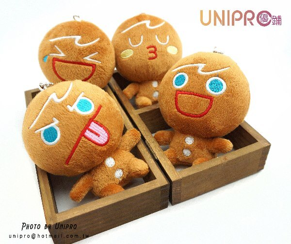 【UNIPRO】黑糖娃娃 表情 絨毛玩偶 大隻下標區  薑餅人 吊飾 有香香的味道