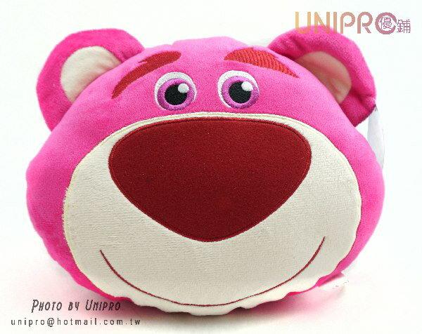 【UNIPRO】迪士尼 熊抱哥 頭型 午安枕 造型 小抱枕 玩具總動員