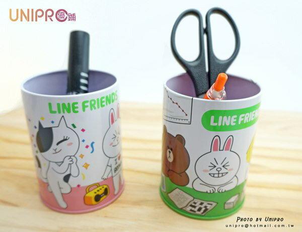 【UNIPRO】LINE FRIENDS 筆筒 熊大 兔兔 饅頭人 詹姆士 部長 潔西卡 莎莉