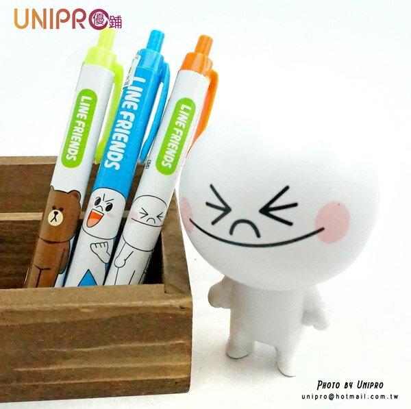 【UNIPRO】LINE FRIENDS 胖感自動原子筆 熊大 饅頭人 共3款選擇