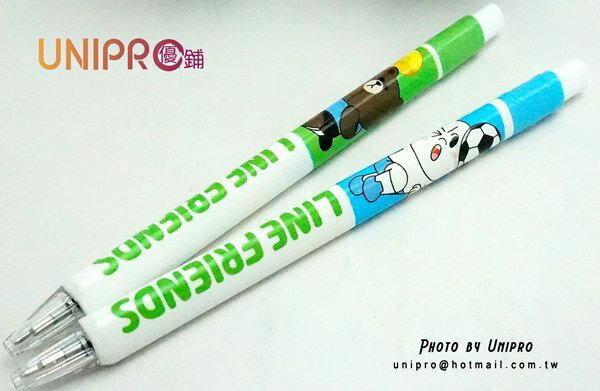 【UNIPRO】LINE FRIENDS 世足特別版 三角原子筆 熊大 饅頭人 自動原子筆