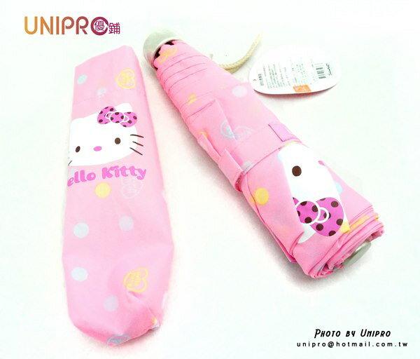 【UNIPRO】Hello Kitty 超輕折傘 粉底彩色點點 凱蒂貓雨傘 三麗鷗授權