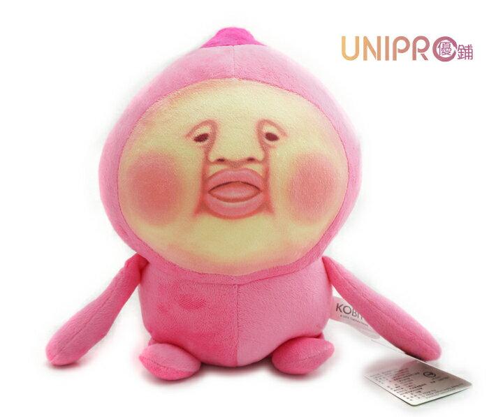 UNIPRO 農場精靈 正版授權 醜比頭 屁桃君 絨毛吊飾玩偶 6吋 娃娃