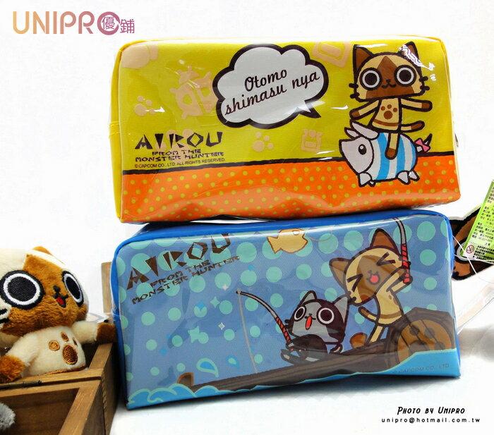 【UNIPRO】艾路 梅拉路 AIROU 大筆袋 鉛筆盒 亮皮 化妝包 收納包 上學文具