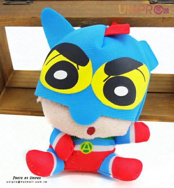 【UNIPRO】蠟筆小新 X 動感超人 變身 超人小新 11公分 絨毛娃娃 玩偶 吊飾