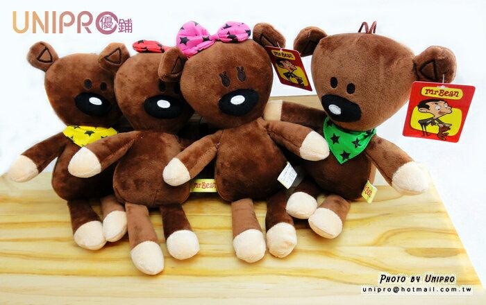 【UNIPRO】Mr. Bean Bear 豆豆熊 蝴蝶結 圍巾 熊 絨毛娃娃 玩偶 6吋