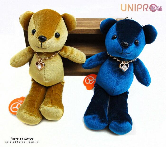 ~UNIPRO~長腿 神秘 奢華熊 愛心水鑽項鍊熊 絨毛 娃娃 吊飾 ~  好康折扣
