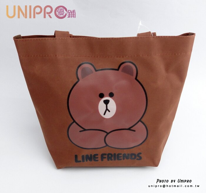 【UNIPRO】LINE FRIENDS 熊大 手提袋 便當袋 BROWN 布朗熊 正版授權