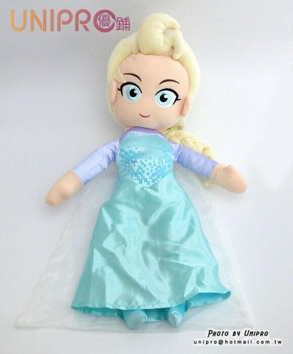 【UNIPRO】冰雪奇緣 FROZEN 愛爾莎 艾莎 ELSA 公主 安娜 ANNA 絨毛娃娃 玩偶  47cm 日貨