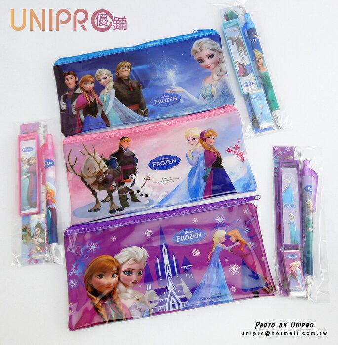 【UNIPRO】冰雪奇緣 FROZEN 簡單文具組 三色可選 迪士尼正版授權 日貨 ELSA ANNA 雪寶