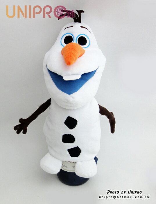 【UNIPRO】冰雪奇緣 FROZEN 雪寶 OLAF 絨毛 40公分 手偶 HAPPY SNOW MAN
