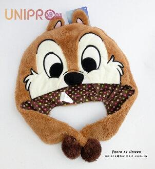 【UNIPRO】救難小福星 奇奇 CHIP 絨毛 頭型 保暖帽 造型毛帽 迪士尼正版授權
