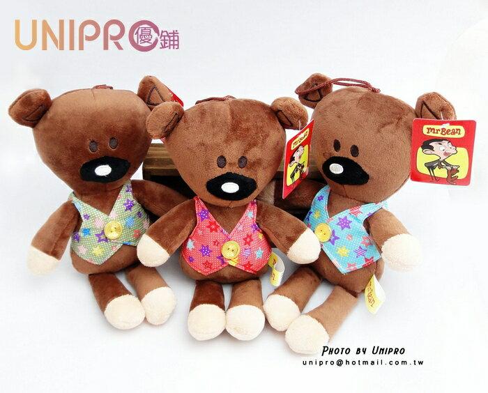 【UNIPRO】Mr. Bean Bear 豆豆熊 星星牛仔背心 絨毛娃娃 玩偶 6吋