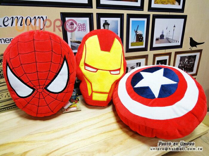 【UNIPRO】復仇者聯盟Marvel 蜘蛛人 鋼鐵人 英雄頭型枕 抱枕 午安枕 靠墊 小 正版授權