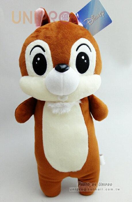 【UNIPRO】迪士尼 救難小福星 奇奇蒂蒂 Q版奇奇 絨毛長枕 10吋 長型玩偶 生日禮物