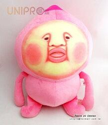 【UNIPRO】農場精靈 KOBITOS 屁桃君 醜比頭 粉屁桃 18吋 絨毛娃娃 玩偶 正版授權