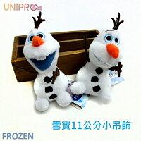 【UNIPRO】冰雪奇緣 FROZEN 雪寶 絨毛玩偶 娃娃 吊飾 11公分 迪士尼正版授權