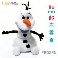 【UNIPRO】冰雪奇緣 FROZEN 雪寶 最大絨毛玩偶 娃娃 80公分 迪士尼正版授權