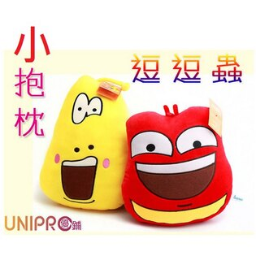 【UNIPRO】韓國卡通逗逗蟲Lavar抱枕午安枕靠枕生活飾品居家商品交換禮物豆豆蟲小
