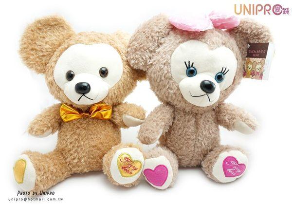 【UNIPRO】杜菲熊 達菲熊 Duffy Shellie May 雪莉玫 12吋 絨毛玩偶 娃娃 禮物
