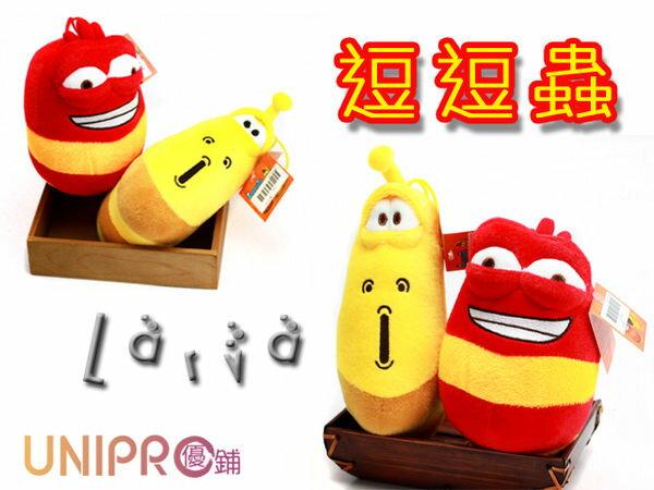 UNIPRO 正版授權 滑稽臉 逗逗蟲 豆豆蟲 Larva 造型玩偶 絨毛娃娃 逗趣吊飾