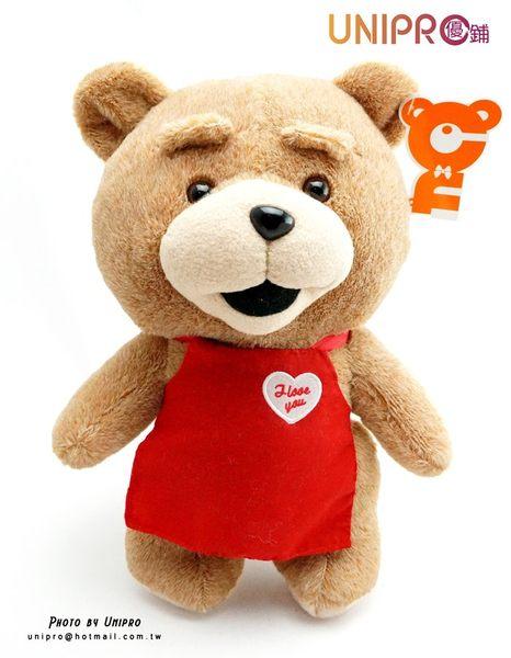 【UNIPRO】熊麻吉 肚兜站立熊 絨毛造型玩偶 娃娃 I love you 禮物