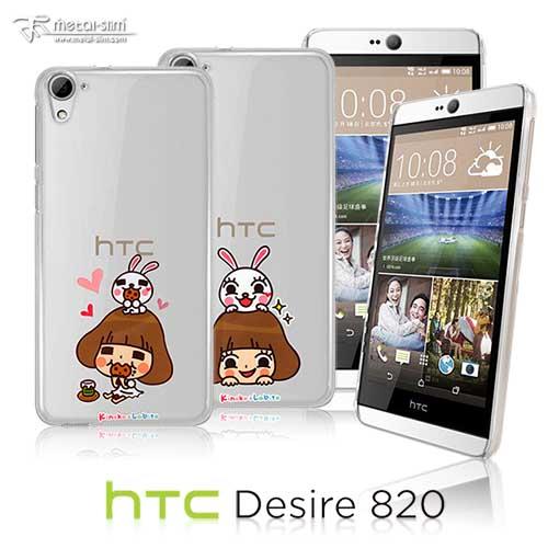 【UNIPRO】HTC Desire 820 LINE貼圖 La Chi 香菇妹&拉比豆 高抗刮透明PC保護殼