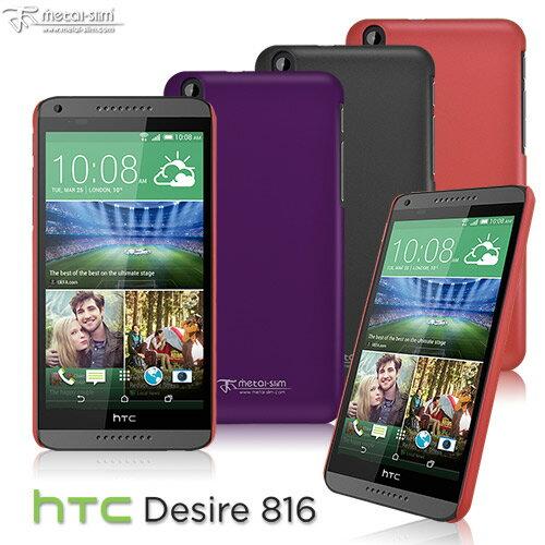 【UNIPRO】Metal-Slim HTC Deisre 816 皮革漆 PC透明 系列保護殼 手機套 送保護貼 [HC022]