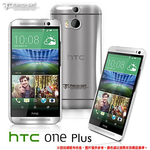 UNIPRO【N122】Metal-Slim HTC The All New One M8 PC透明系列保護殼 手機套 送保護貼