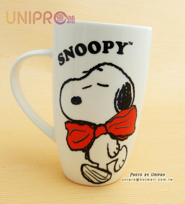 【UNIPRO】正版授權 史奴比 SNOOPY 高雅馬克杯 咖啡杯 水杯 牛奶杯 CUP 410ml 禮物