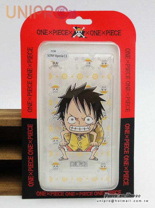 【UNIPRO】SONY Xperia C3 航海王 One Piece 手機殼 TPU 透明軟殼 保護套 海賊王 魯夫