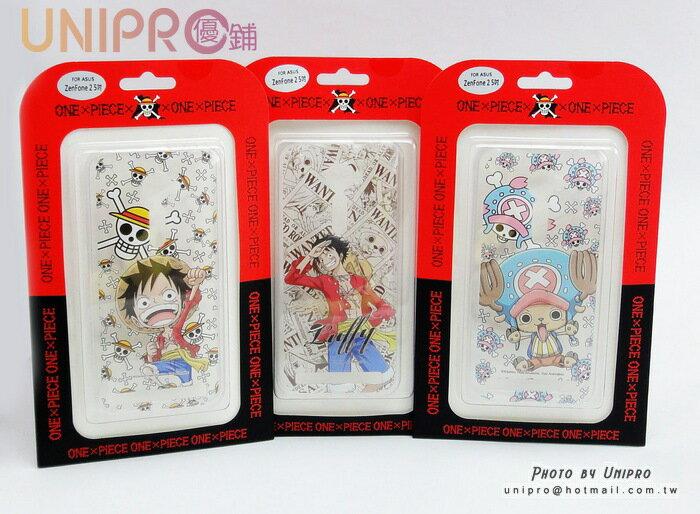 【UNIPRO】華碩 ZenFone2 5吋 航海王 海賊王 魯夫 喬巴 One Piece 手機殼 透明軟殼TPU保護套