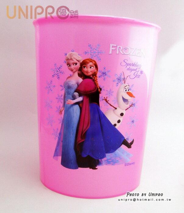 【UNIPRO】迪士尼 冰雪奇緣 FROZEN ELSA ANNA 雪寶 垃圾桶 收納桶 玩具桶 正版授權