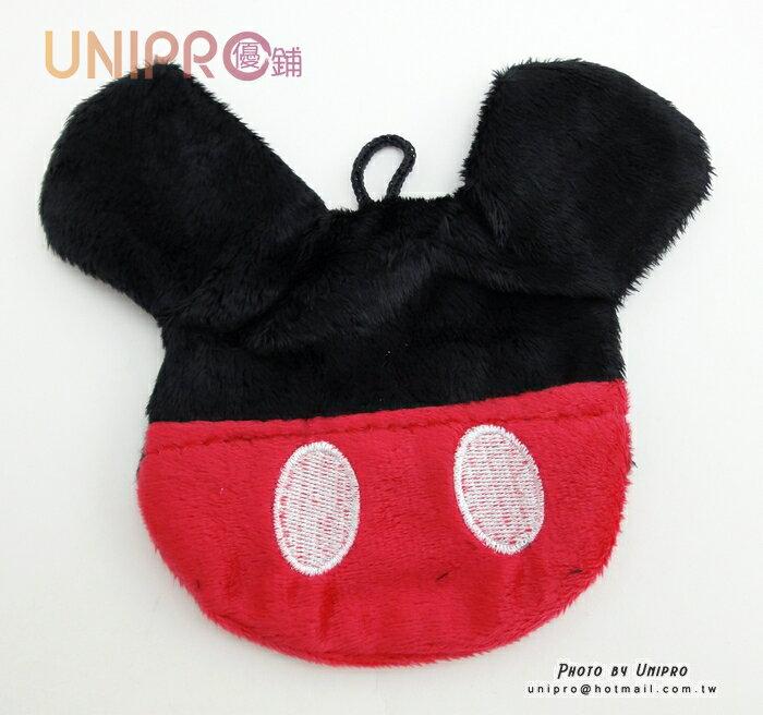 UNIPRO 日貨 迪士尼 米奇 Mickey 絨毛 小香包 小絨布袋 捷運卡套 鑰匙包 零錢包