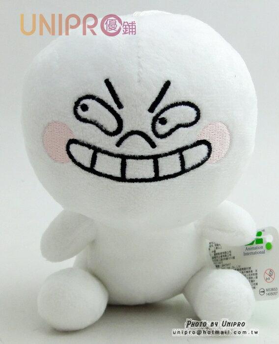 UNIPRO LINE 公仔 正版授權 可愛 表情 娃娃 饅頭人 賊笑 6吋 絨毛 玩偶 娃娃 生日禮物