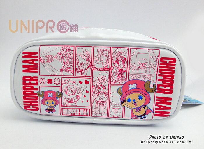 【UNIPRO】海賊王 One Piece 喬巴 方型筆袋 萬用包 鉛筆盒 開學用品 正版 麋鹿