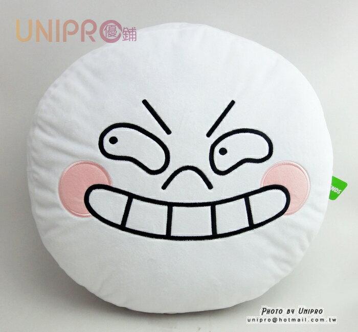 【UNIPRO】LINE FRIENDS 正版授權 表情 公仔 饅頭人 咧嘴 賊笑 大 造型 頭型 抱枕
